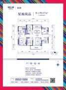 美来美城市广场3室2厅2卫138平方米户型图