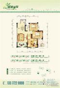 康馨茗园3室2厅1卫90--102平方米户型图