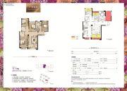 旗山・领秀4室2厅2卫107平方米户型图