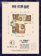 联投汉口郡3室2厅2卫128平方米户型图