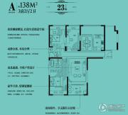 招商・北固湾3室2厅2卫138平方米户型图