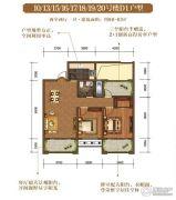 华仪香榭华庭2室2厅1卫90--93平方米户型图