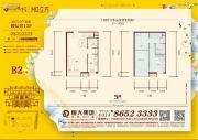 恒大金碧天下二期2室2厅2卫0平方米户型图