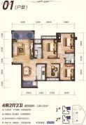 海龙皇家华府4室2厅2卫126平方米户型图