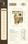 武汉恒大翡翠华庭2室2厅1卫83平方米户型图