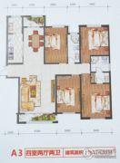 元和国际4室2厅2卫174平方米户型图