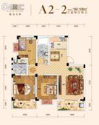 保合太和3室2厅2卫99--106平方米户型图