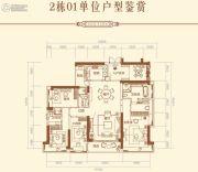 汇龙湾・天樾6室2厅3卫0平方米户型图