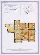 四季原著4室2厅2卫125平方米户型图