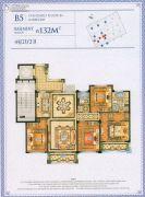 四季原著4室2厅2卫132平方米户型图