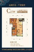 金湖月色2室2厅1卫0平方米户型图