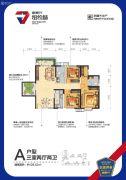新福兴・纽约城3室2厅2卫0平方米户型图