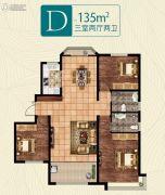 荣盛・公园印象3室2厅2卫135平方米户型图