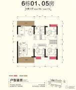 仁海・海东国际3室2厅2卫139平方米户型图