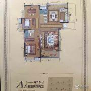 茂业锦园 高层3室2厅2卫125平方米户型图