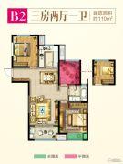 港龙新港城3室2厅1卫110平方米户型图