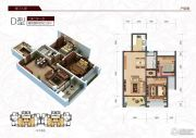 春江人家2室2厅1卫92平方米户型图