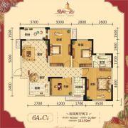 观海一品4室2厅2卫90平方米户型图