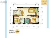 龙湖源著2室2厅1卫75平方米户型图