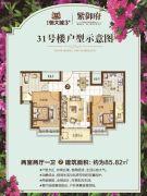 恒大城2室2厅1卫85平方米户型图