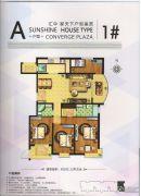 汇中广场4室2厅2卫185平方米户型图