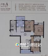 恒力・水木清华3室2厅1卫136平方米户型图