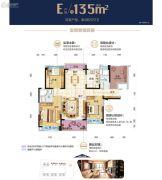 碧桂园华润・新城之光4室2厅2卫135平方米户型图