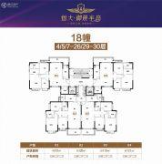 恒大御景半岛3室2厅2卫119--121平方米户型图