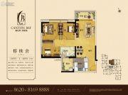 新世界凯粤湾3室2厅1卫91平方米户型图