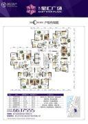 东门星汇广场3室2厅2卫78--105平方米户型图
