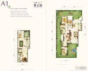 龙湖紫云台4室3厅3卫268平方米户型图