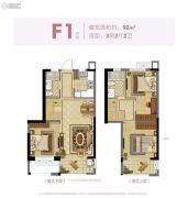 华润紫云府3室2厅2卫92平方米户型图