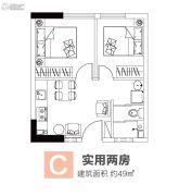 涌鑫八达通广场2室1厅1卫49平方米户型图