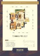 客家印象2室2厅2卫93平方米户型图