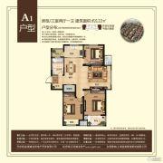 翰林壹品3室2厅1卫122平方米户型图