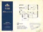 半山郡3室2厅2卫106平方米户型图