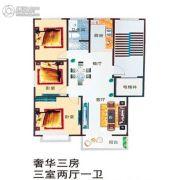 漯北新城3室2厅1卫120平方米户型图