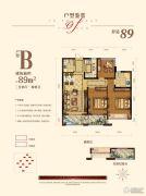 杭钢紫元・旭润和府3室2厅2卫0平方米户型图