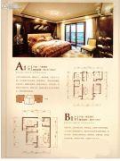 新奥海洋绿洲0室0厅0卫0平方米户型图