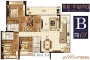 利和金丰公寓4室2厅3卫169平方米户型图