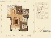 红星国际3室2厅1卫124平方米户型图
