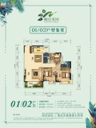 源江花园3室2厅2卫120平方米户型图
