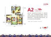 幸福时代3室2厅2卫109平方米户型图
