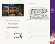 三江国际丽城阅世集3室2厅2卫144平方米户型图