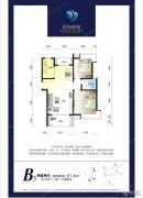 碧海蒙苑2室2厅11卫91平方米户型图