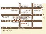 赛福特・花语海交通图
