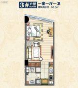 惠丰广场1室1厅1卫55平方米户型图