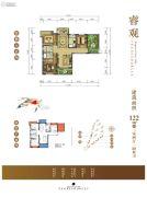 北大资源・颐和18983室2厅2卫122平方米户型图