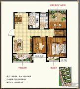 锡北新街口3室2厅1卫89平方米户型图