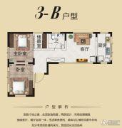 万象城2室1厅1卫62平方米户型图